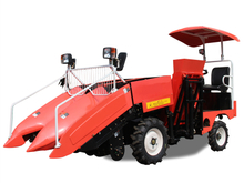4YZP-2 Mini Corn Combine Harvester